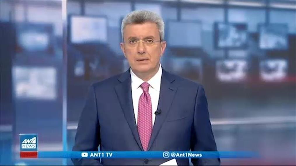 ANT1 NEWS 06-05-2021 ΣΤΙΣ 18:50