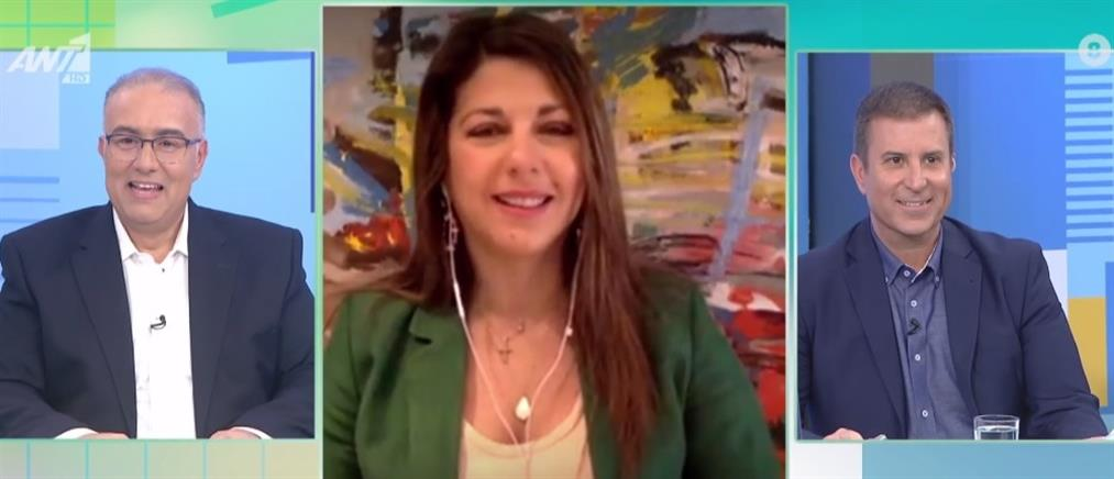 Η Σοφία Ζαχαράκη στον ΑΝΤ1 για το άνοιγμα Δημοτικών, Νηπιαγωγείων και Παιδικών Σταθμών