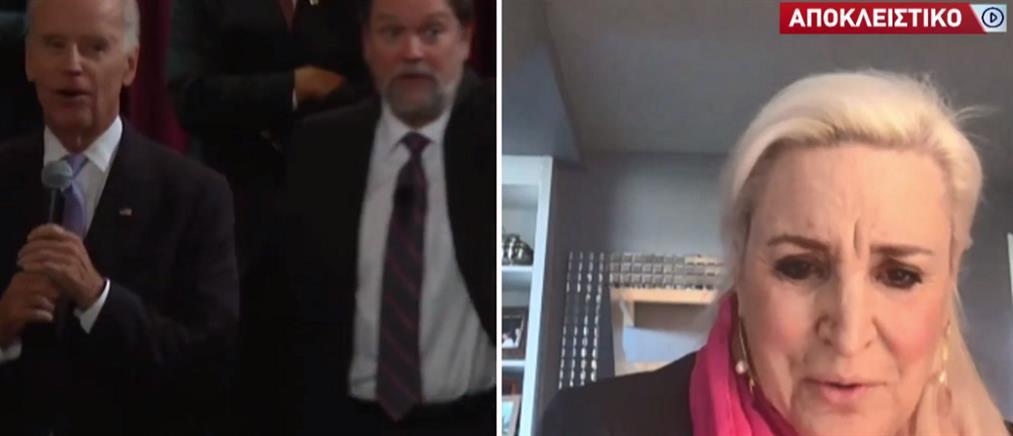 """Αποκλειστικό ΑΝΤ1: η Κριστίν Γουένκι """"αποκαλύπτει"""" τον Τζον Μπάιντεν (βίντεο)"""