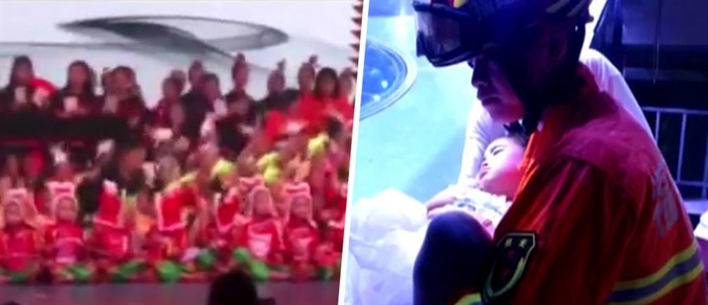 Βίντεο - σοκ: Τραγωδία σε παιδικό διαγωνισμό χορού