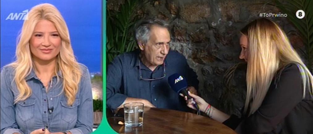 """Αρζόγλου στο """"Πρωινό"""": το γεμάτο Δελφινάριο δεν σημαίνει ότι ο Σεφερλής είναι καλός ηθοποιός (βίντεο)"""