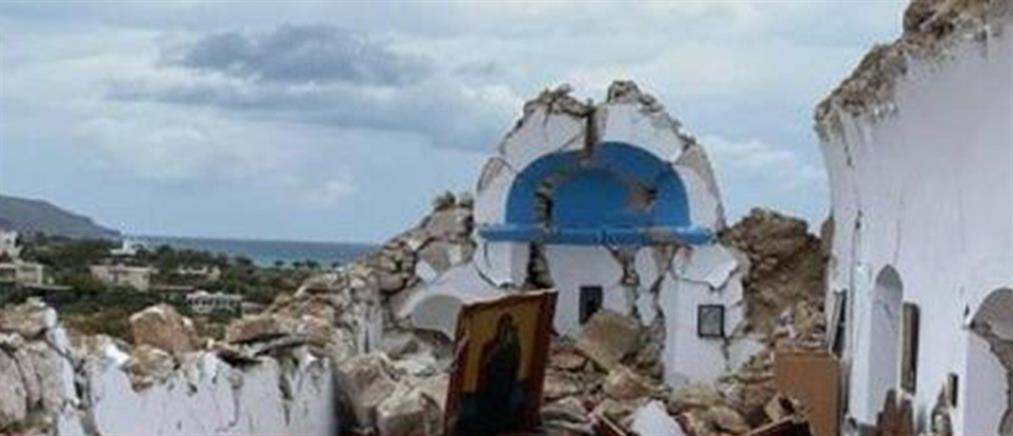 Σεισμός στην Κρήτη: Κατέρρευσε εκκλησάκι στον Ξηρόκαμπο (εικόνες)