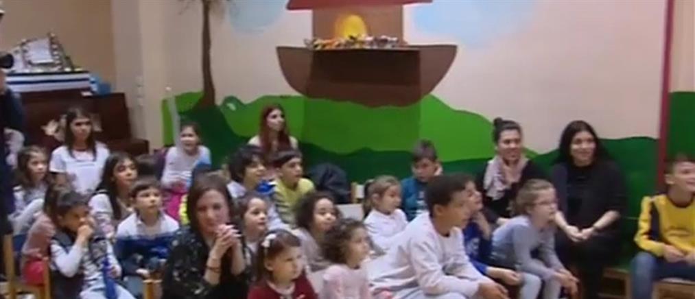 """Συντελεστές εκπομπών και σειρών του ΑΝΤ1 δίπλα στα παιδιά της """"Κιβωτού του Κόσμου"""" (βίντεο)"""