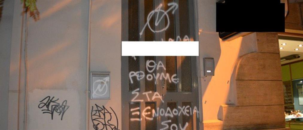 Επίθεση στο γραφείο του Βασίλη Διγαλάκη (εικόνες)