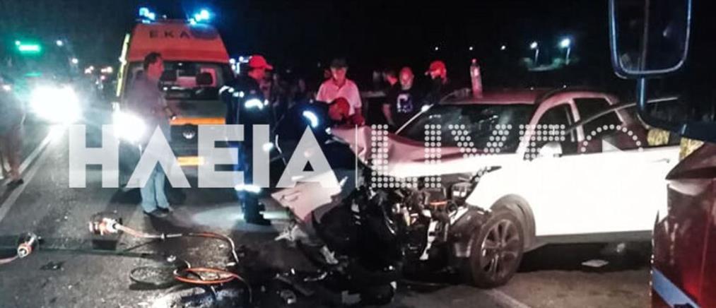 Μετωπική σύγκρουση αυτοκινήτων (βίντεο)