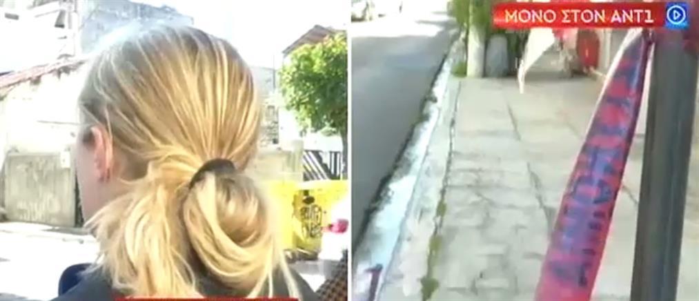Μαχαίρωσαν γυναίκα στην μέση του δρόμου για την ληστέψουν (βίντεο)