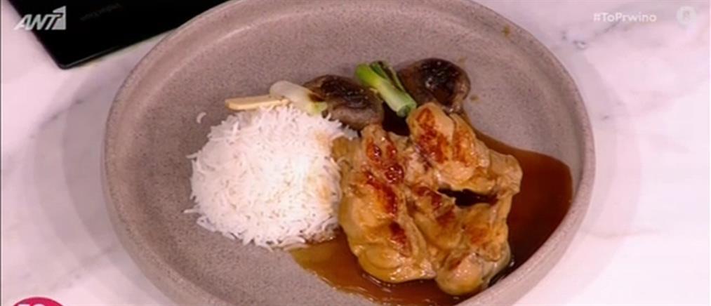 Κοτόπουλο Teriyaki από τον Χριστόφορο Πέσκια (βίντεο)