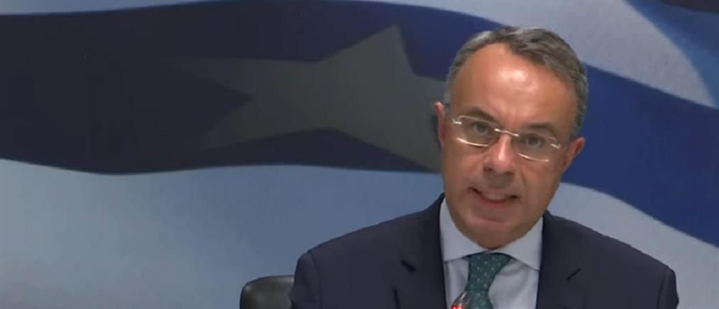 Ενεργειακή κρίση - Μέτρα στήριξης: η ανακοίνωση από Σταϊκούρα και Σκρέκα