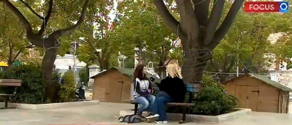 """Μαρτυρίες-""""φωτιά"""" στον ΑΝΤ1 για την μάστιγα του bullying (βίντεο)"""