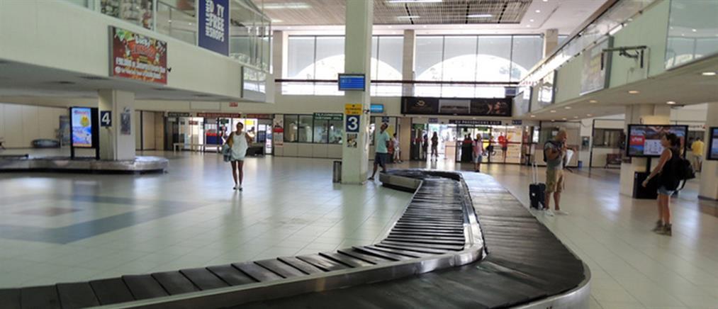 Ρόδος: Ώρες αγωνίας για 9χρονη, την ξέχασαν στο αεροδρόμιο
