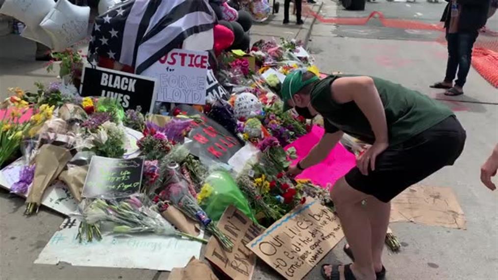 Διαδηλώσεις για τη δολοφονία του Τζορτζ Φλόιντ