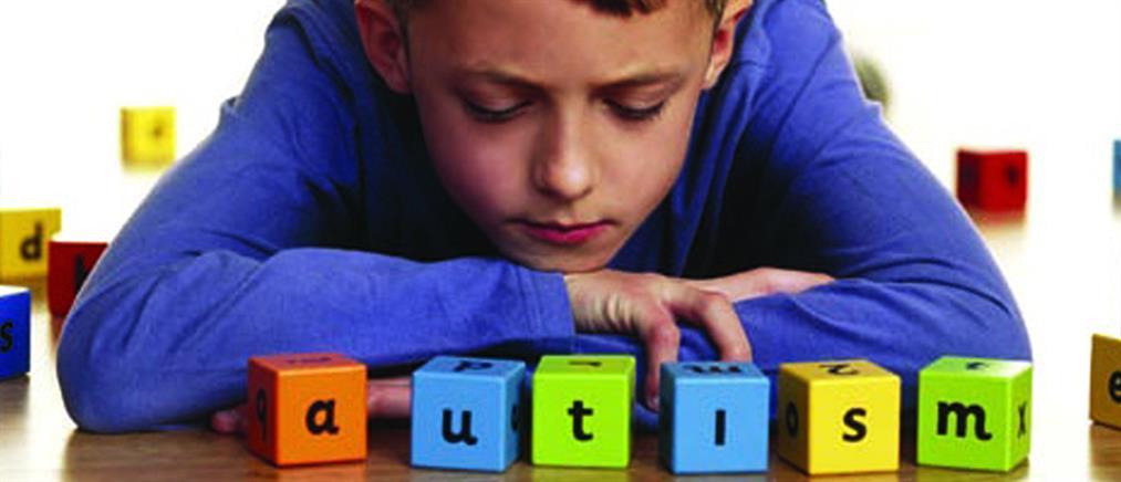 Πώς μπορώ να αντιληφθώ εάν το παιδί μου είναι στο φάσμα του αυτισμού;