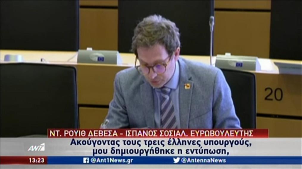 Κατηγορίες κατά της Ελλάδας από Ισπανό Ευρωβουλευτή
