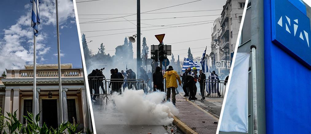 Κόντρα κυβέρνησης – ΝΔ για τα επεισόδια στο συλλαλητήριο