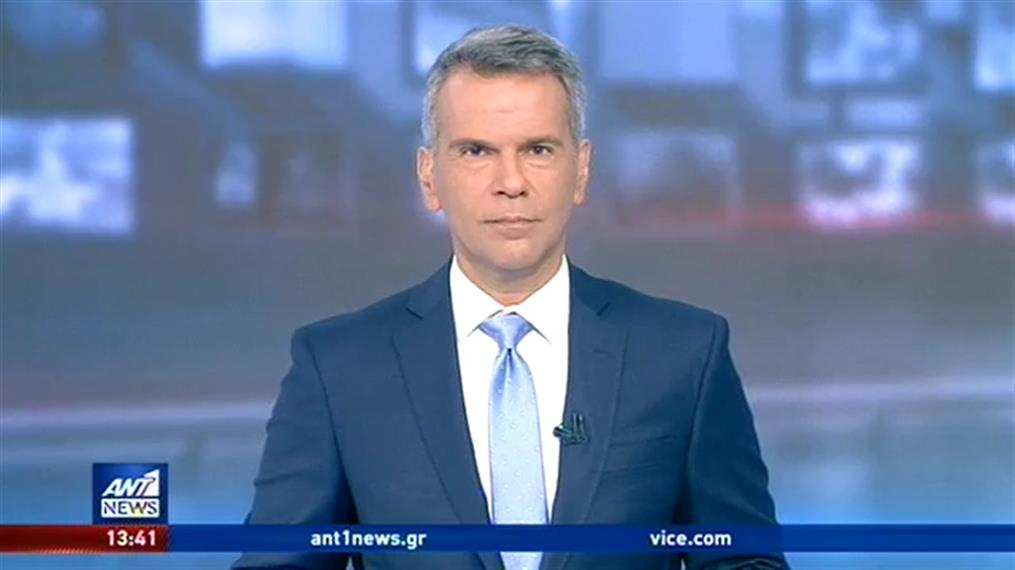 ANT1 NEWS 04-07-2020 ΣΤΙΣ 13:00