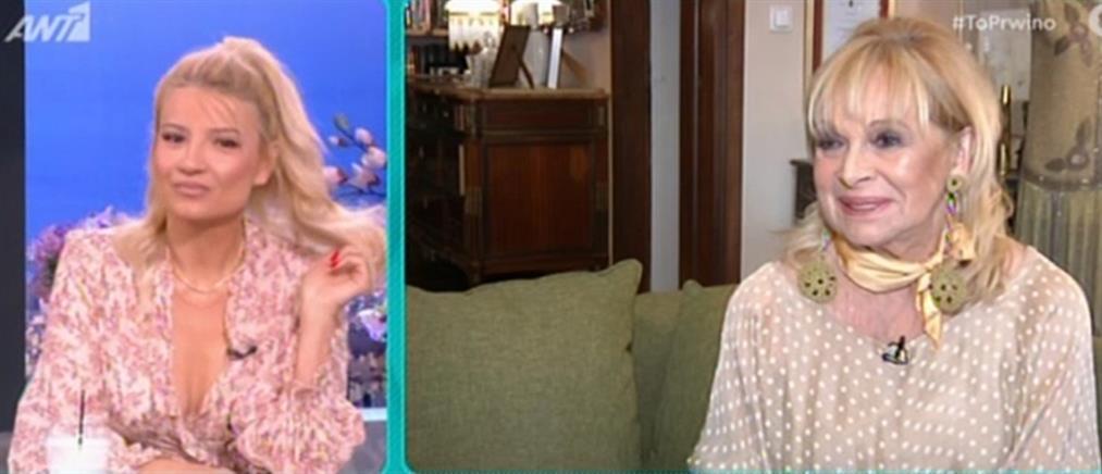 Άννα Φόνσου: πήγα στην κηδεία της… Άννας Φόνσου και ο παπάς ήταν έξαλλος! (βίντεο)