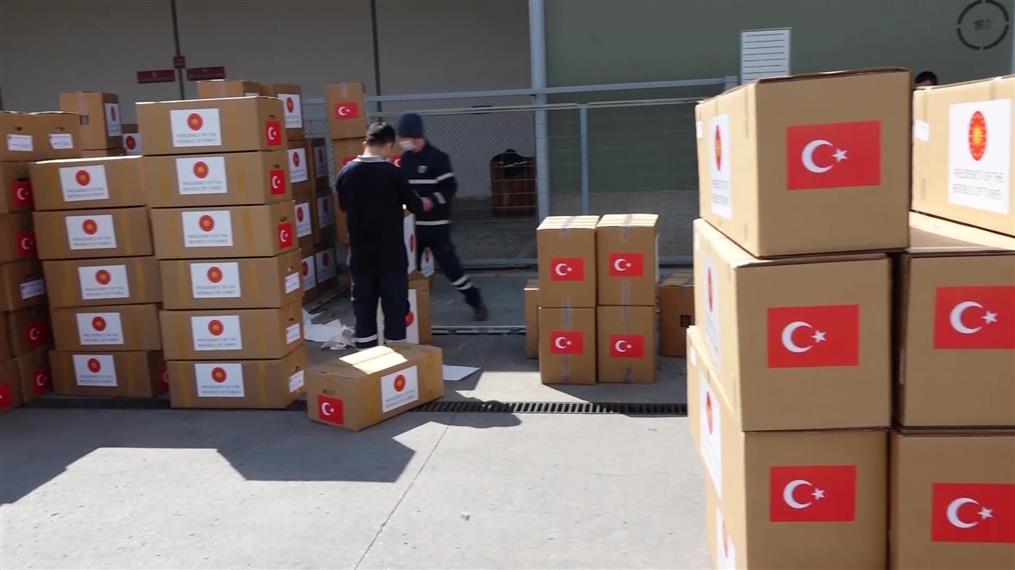 Βοήθεια στην Ιταλία και την Ισπανία στέλνει η Τουρκία