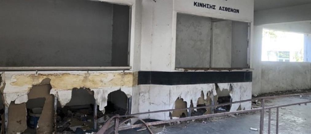 Ρόδος: πτώμα βρέθηκε σε παλιό νοσοκομείο (εικόνες)