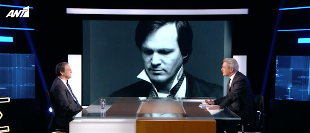 """""""Ενώπιος Ενωπίω"""" - Χρήστος Νικολόπουλος: Λάθος που δεν είδα στον Καζαντίδη πριν πεθάνει (βίντεο)"""