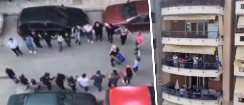 Έσπασαν την καραντίνα και πιάστηκαν χέρι-χέρι στον χορό (βίντεο)