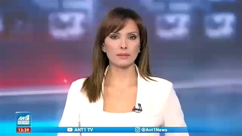 ANT1 NEWS 27-10-2020 ΣΤΙΣ 13:00