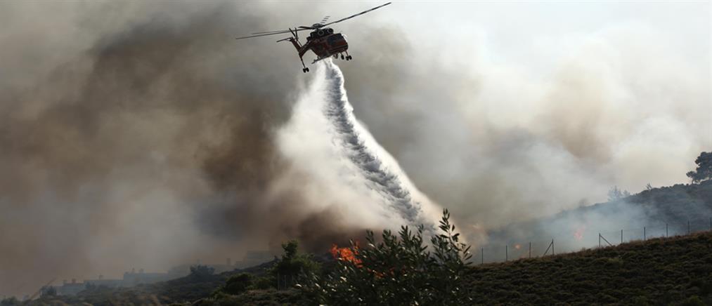 Υψηλός κίνδυνος πυρκαγιάς το Σάββατο (χάρτης)