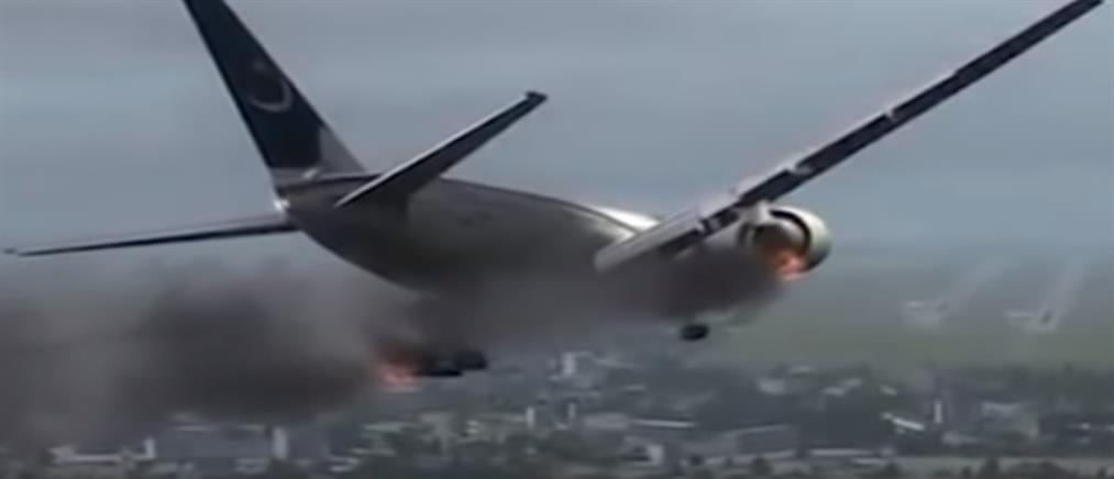 Αεροπορική τραγωδία στο Πακιστάν: Τα τελευταία λόγια του πιλότου (βίντεο-ντοκουμέντο)