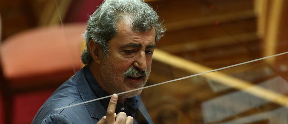 Βουλή - Πολάκης: Άρση ασυλίας προτείνει η επιτροπή δεοντολογίας