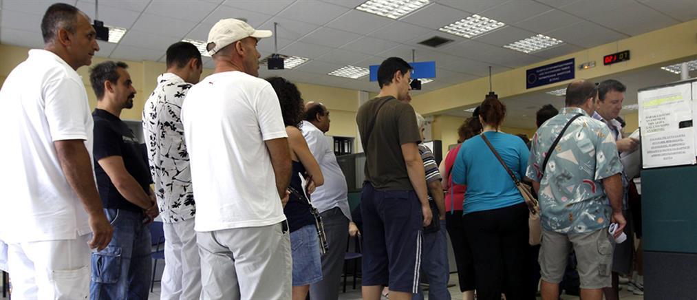 Το αδιαχώρητο για την πληρωμή του ΕΝΦΙΑ στις τράπεζες-Ως τις 20:30 αύριο η εξόφληση