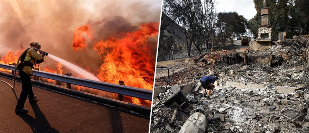 Καλιφόρνια: αυξάνεται ο αριθμός των νεκρών – εκατοντάδες οι αγνοούμενοι από τις φωτιές