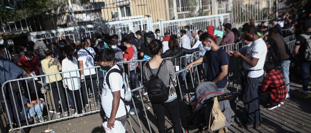 Ατελείωτες ουρές έξω από την Υπηρεσία Ασύλου (βίντεο)