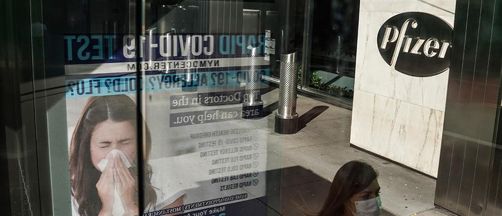 Κορονοϊός: Υπεγράφη η συμφωνία EE-Pfizer για το εμβόλιο