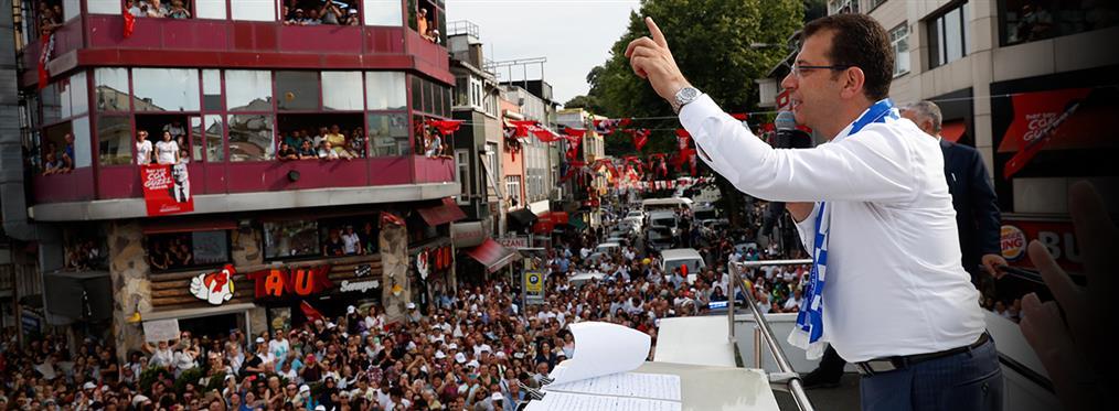 Εκρέμ Ιμάμογλου: Ποιος είναι ο νέος δήμαρχος Κωνσταντινούπολης