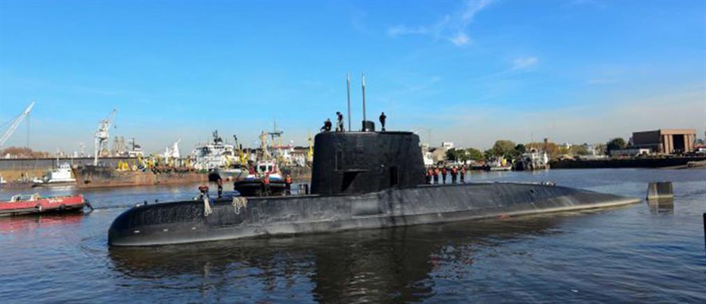 Αργεντινή: σβήνουν οι ελπίδες για εντοπισμό του υποβρυχίου
