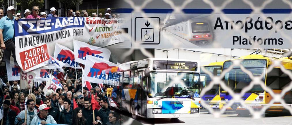 Τζανακόπουλος: η ΝΔ και ο Μητσοτάκης έχουν μίσος για τους εργαζόμενους