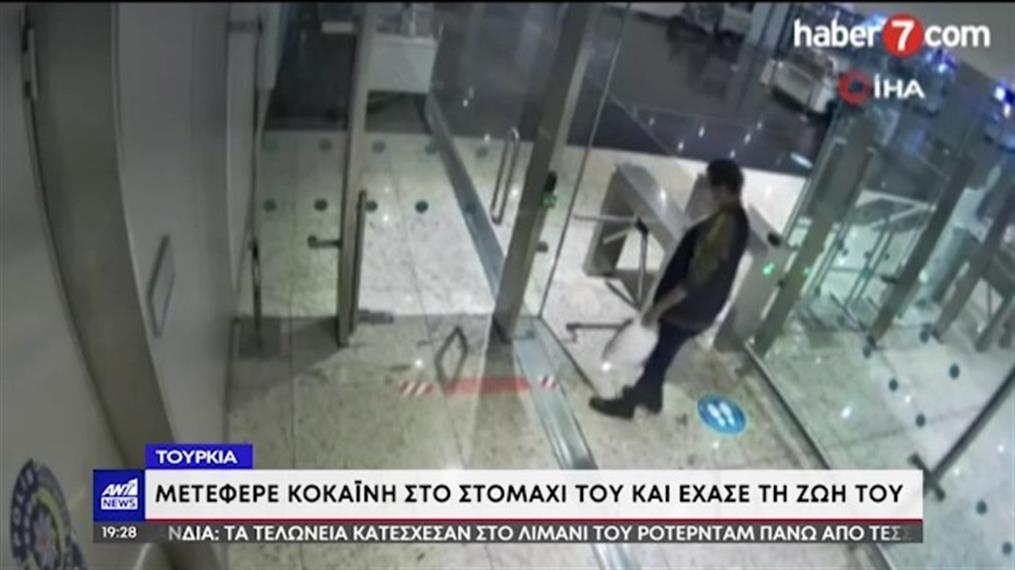 Σκηνές τρόμου σε Ρωσία και Τουρκία