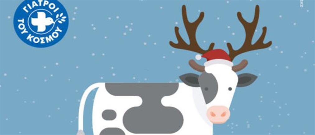 Γιατροί του Κόσμου: Ένα Χριστουγεννιάτικο δέντρο από γάλα