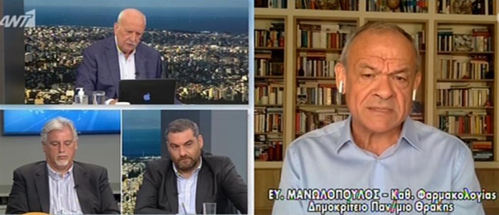 Εμβολιασμός – Μανωλόπουλος: θα έπρεπε να υπήρχε η δυνατότητα αλλαγής εμβολίου στη δεύτερη δόση (βίντεο)