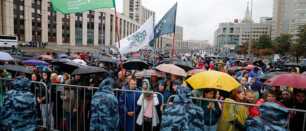 Νέα αντικυβερνητική διαδήλωση στη Μόσχα (εικόνες)