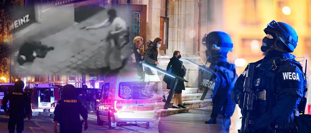 Επίθεση στη Βιέννη: Σε τριήμερο πένθος η Αυστρία