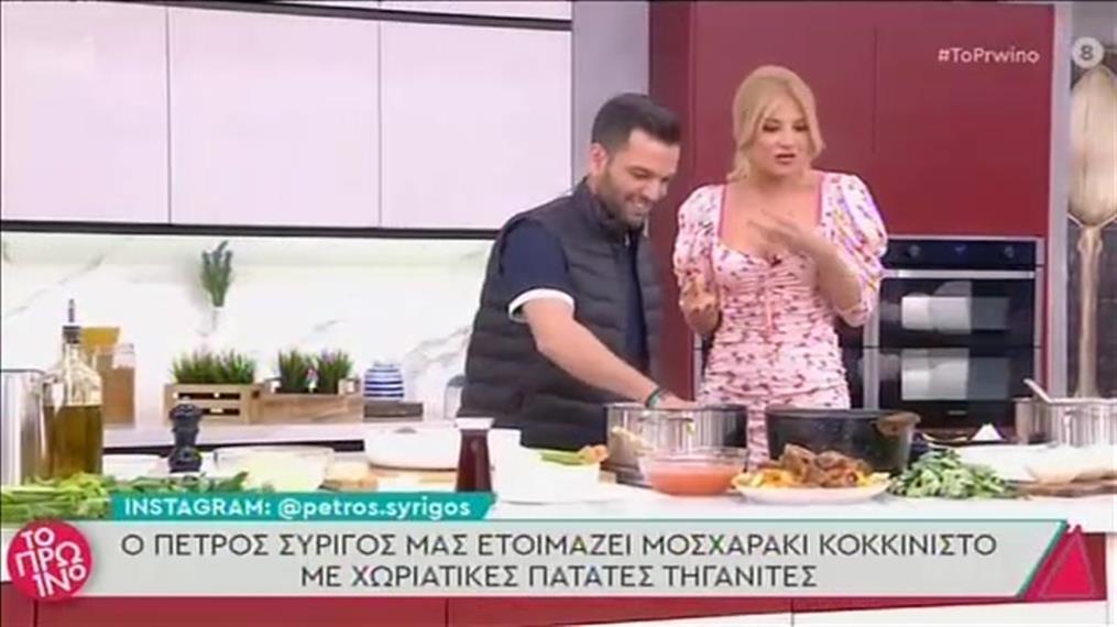 Μοσχαράκι κοκκινιστό με χωριάτικες πατάτες τηγανητές από τον Πέτρο Συρίγο