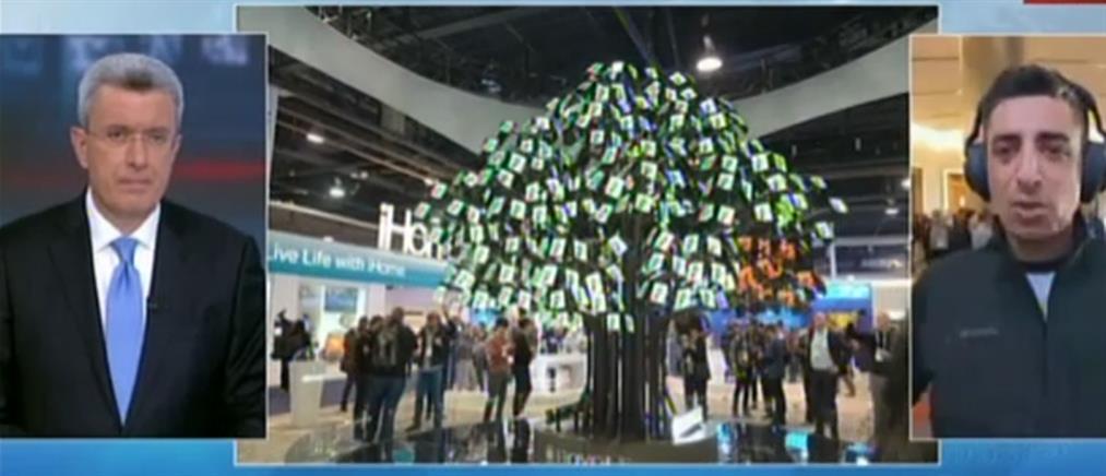 ?Ο Κώστας Βλαχάκης στον ΑΝΤ1 για την μεγαλύτερη έκθεση τεχνολογίας στον κόσμο (βίντεο)
