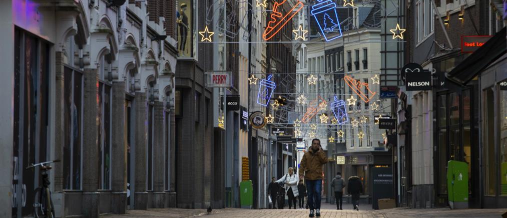 Κορονοϊός - Ολλανδία: Νέο ρεκόρ κρουσμάτων