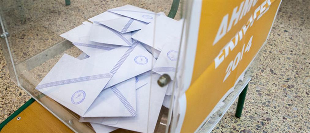 Αλλαγές στην τροπολογία βουλευτών του ΣΥΡΙΖΑ για τις τριπλές κάλπες