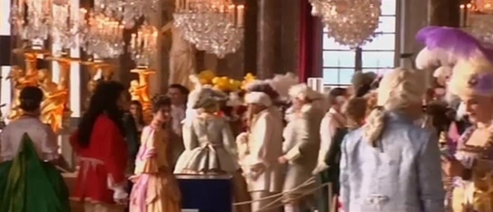 Φαντασμαγορικό πάρτι στα ανάκτορα των Βερσαλλιών (βίντεο)