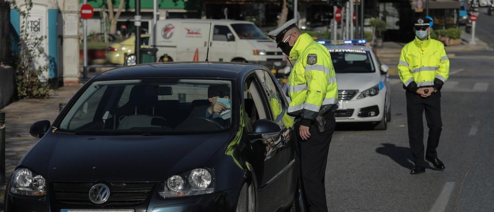 Κορονοϊός: σαρωτικοί έλεγχοι για την τήρηση των μέτρων