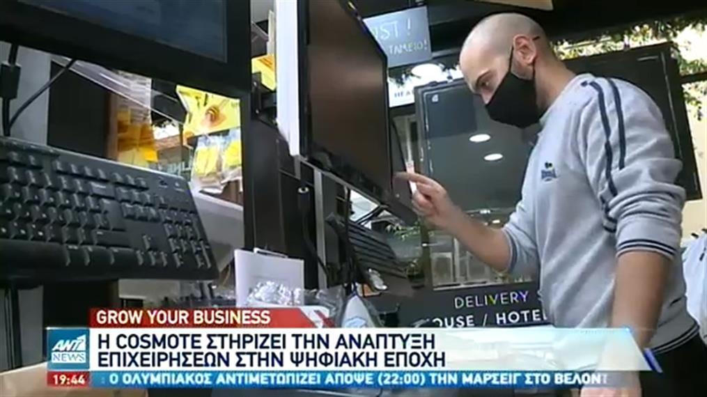 Ψηφιακό τηλεφωνικό κέντρο για μικρομεσαίες επιχειρήσεις