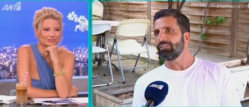 """Ο Θανάσης Βισκαδουράκης στο """"Πρωινό"""" για τις… παράξενες δουλειές του (βίντεο)"""