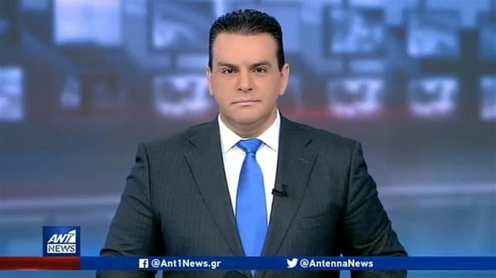 ANT1 NEWS 23-02-2020 ΣΤΙΣ 13:00
