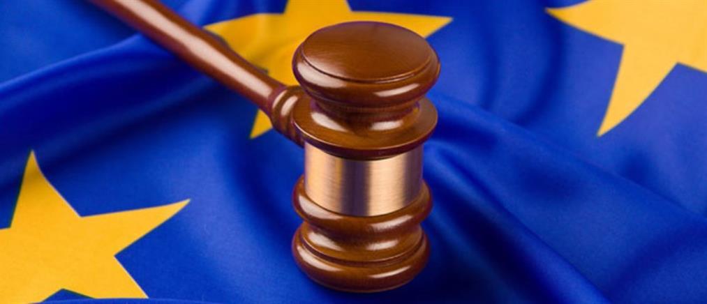 Απορρίφθηκε η προσφυγή 200 επενδυτών κατά της ΕΚΤ για το ελληνικό PSI